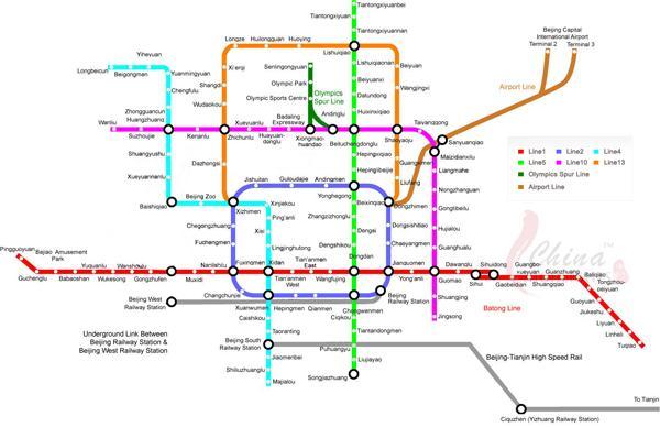 и выходах пекинского метро